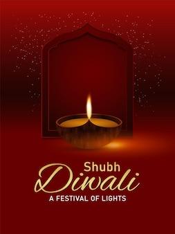 Folheto de celebração de diwali feliz com diwali diya