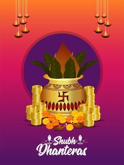 Folheto de celebração de shubh dhanteras com moeda de ouro e kalash