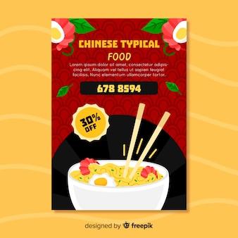 Folheto de comida chinesa de macarrão