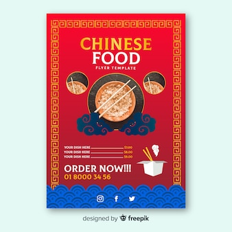 Folheto de comida chinesa fotográfica
