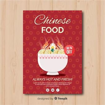 Folheto de comida chinesa plana