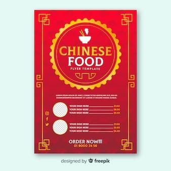 Folheto de comida chinesa silhueta tigela