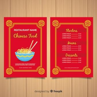 Folheto de comida chinesa tigela plana