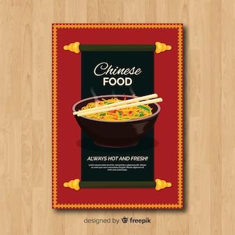 Folheto de comida chinesa