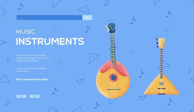 Folheto de conceito balalika, banner da web, cabeçalho da interface do usuário, insira o site. .
