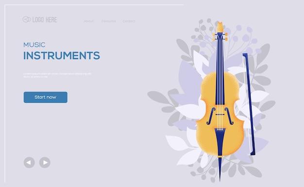 Folheto de conceito de violino, banner da web, cabeçalho da interface do usuário, insira o site. .