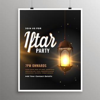 Folheto de convite iftar de lâmpada islâmica realista