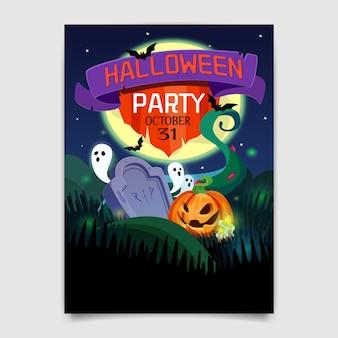 Folheto de convite para festa de halloween.
