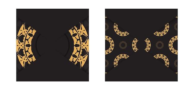 Folheto de cor preta com ornamento vintage marrom