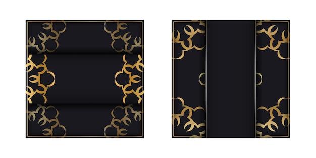 Folheto de cor preta com padrão vintage dourado