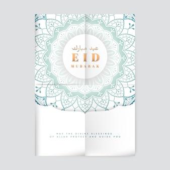 Folheto de eid mubarak branco