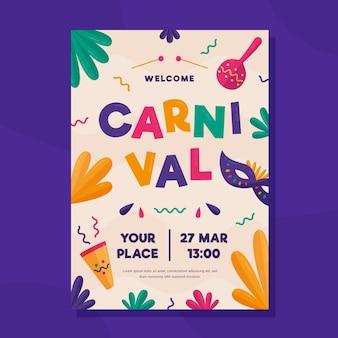 Folheto de festa de carnaval plana / cartaz