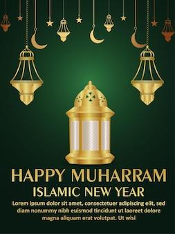 Folheto de festa de celebração feliz muharram festival islâmico com lanterna dourada
