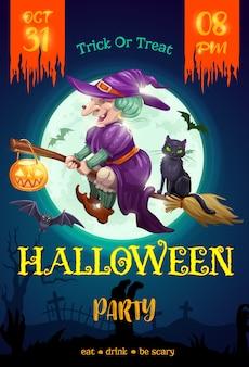 Folheto de festa de halloween, bruxa na vassoura com gato preto e lanterna de abóbora, morcegos voando no cemitério à noite com mão de zumbi e lápide no fundo dos desenhos animados de lua cheia. cartão de convite de halloween