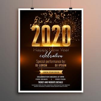 Folheto de festa musical de celebração de ano novo de 2020 ou cartaz