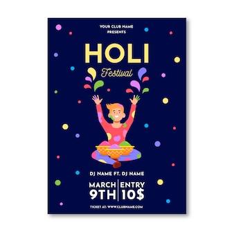 Folheto de festival de holi design plano