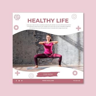 Folheto de ioga quadrado