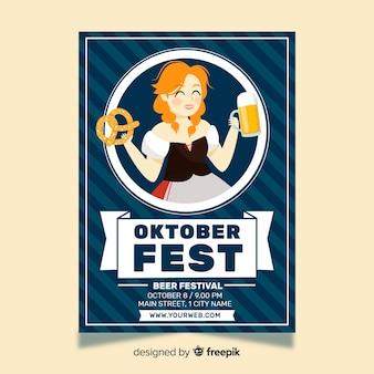Folheto de oktoberfest desenhado mão