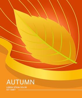 Folheto de outono com forma de folha