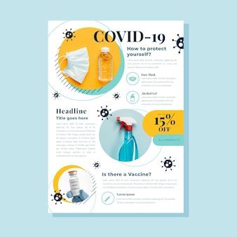 Folheto de produtos médicos do coronavírus com foto