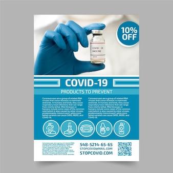Folheto de produtos médicos do coronavirus