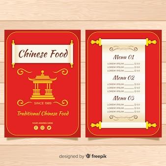 Folheto de restaurante chinês de pagode plana