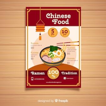 Folheto de restaurante chinês ramen plana