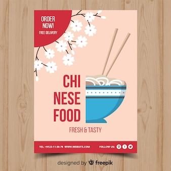 Folheto de restaurante chinês tigela plana