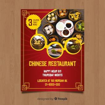Folheto de restaurante chinês
