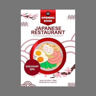 Folheto de restaurante japonês a5