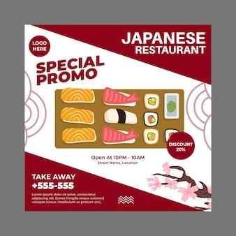 Folheto de restaurante japonês