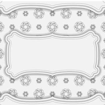 Folheto de saudação branco com padrão preto luxo