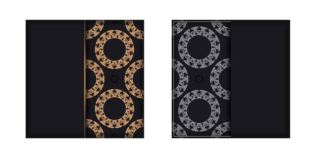 Folheto de saudação em preto com padrão de luxo marrom