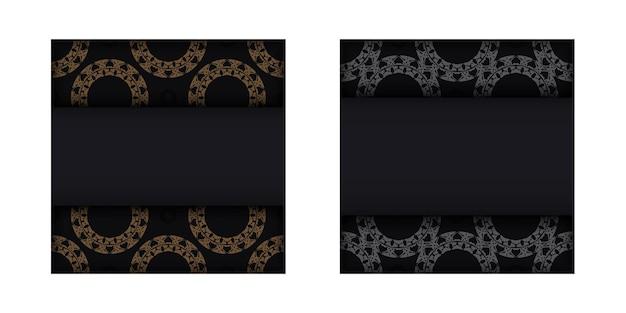 Folheto de saudação em preto com padrão vintage