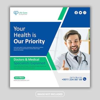 Folheto de saúde médica mídia social postar banner da web design