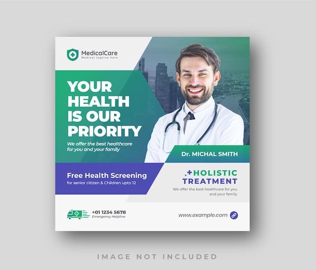 Folheto de saúde médica, mídia social, postar web banne