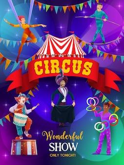 Folheto de show de circo de tenda superior.