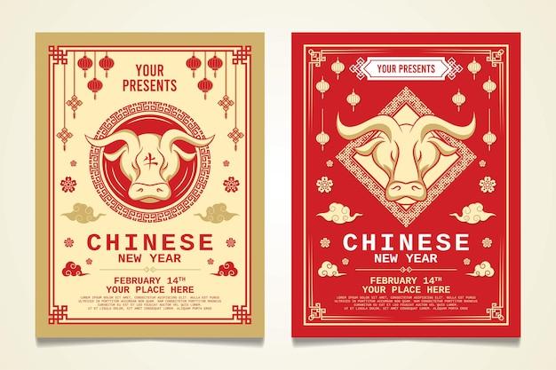 Folheto de venda de ano novo chinês com design moderno e plano