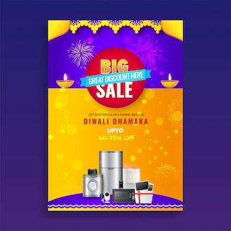 Folheto de venda de diwali