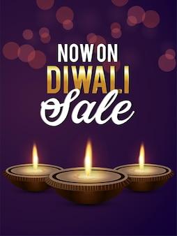 Folheto de venda feliz de diwali com lâmpada de óleo de diwali criativa