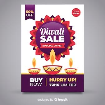 Folheto de venda linda diwali com design plano
