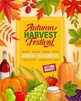 Folheto do festival da colheita de outono com abóboras, uvas e mel.