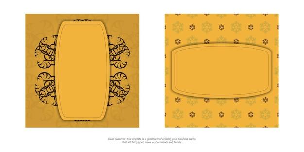 Folheto em amarelo com ornamentação marrom grego pronto para impressão.