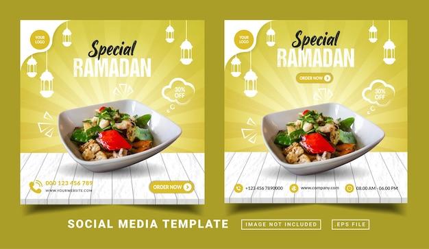 Folheto especial do ramadã ou postagem nas redes sociais