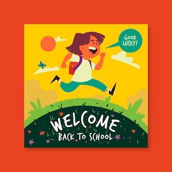Folheto ilustrado de volta às aulas Vetor grátis
