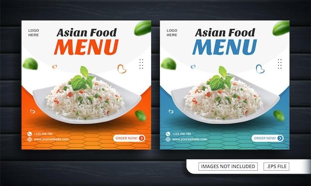 Folheto laranja e azul ou banner de mídia social para postagem no menu de comida