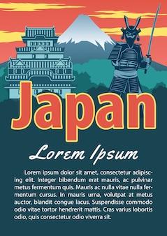 Folheto marco do japão