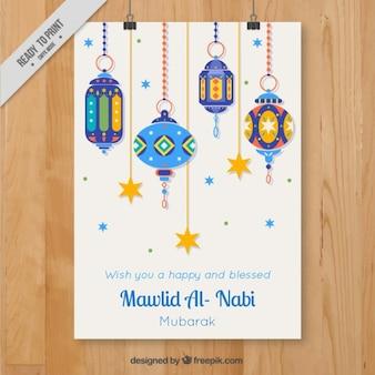 Folheto mawlid com lanternas ornamentais