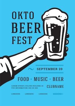 Folheto ou cartaz da oktoberfest tipografia retro modelo design ilustração vetorial festa festival de cerveja