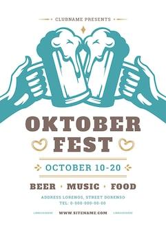 Folheto ou pôster da oktoberfest tipografia retrô modelo de design willkommen zum ilustração em vetor festival de cerveja